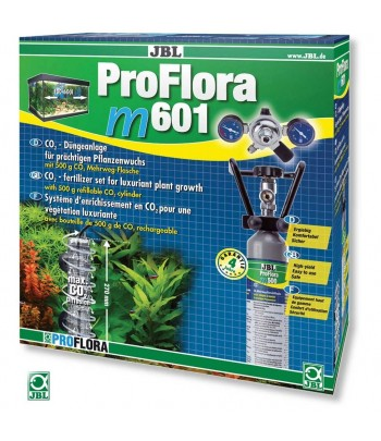 JBL ProFlora m601 - система подачи CO2